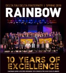 Spring Issue of The Rainbow